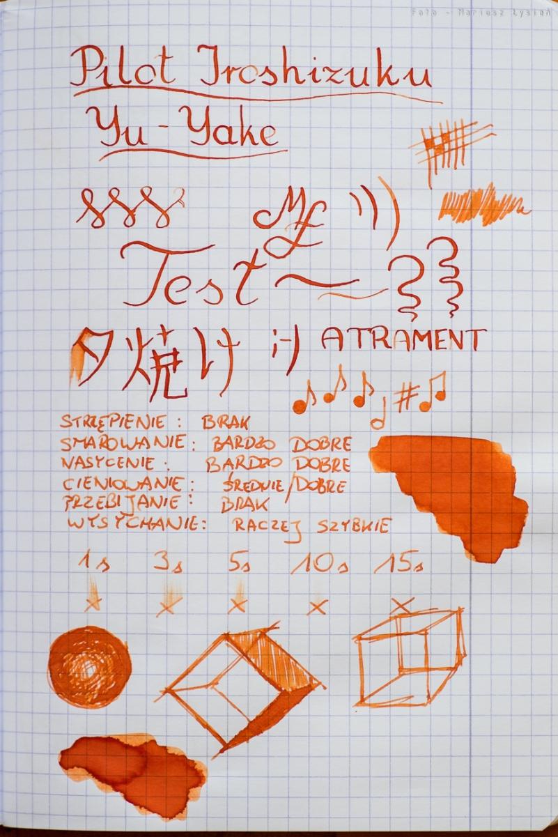 iroshizuku_yuyake_test2-1