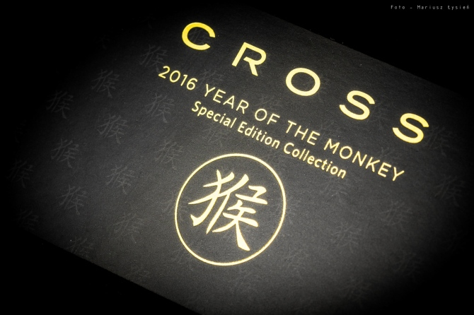 cross_yearofthemonkey_sm-5