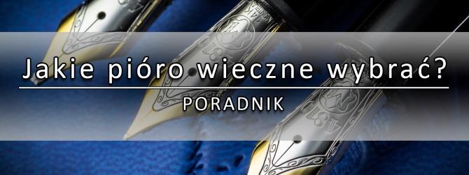 poradnik_jakie_pioro_wybrac_sm