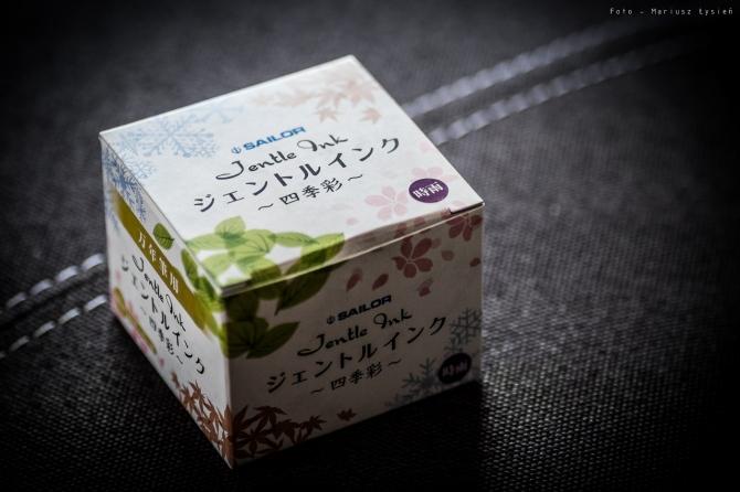 sailor_shigure_sm-1