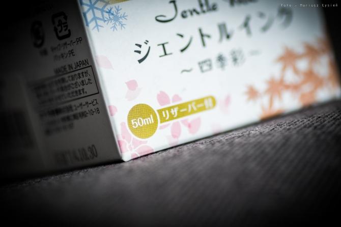 sailor_shigure_sm-4
