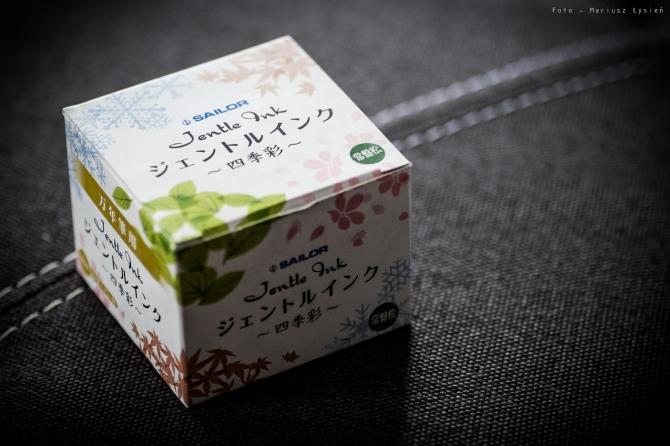 sailor_tokiwamatsu_sm-1