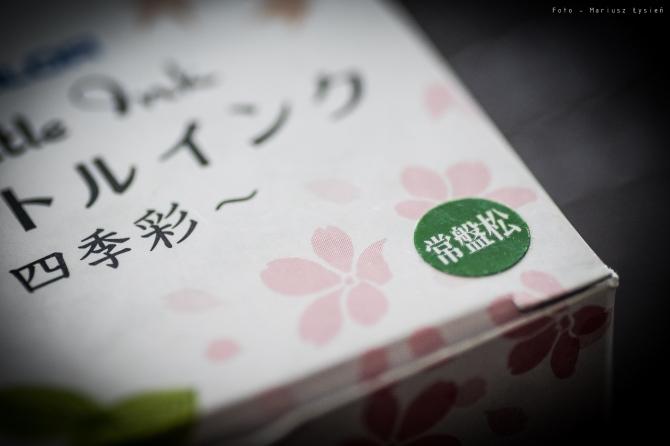 sailor_tokiwamatsu_sm-3