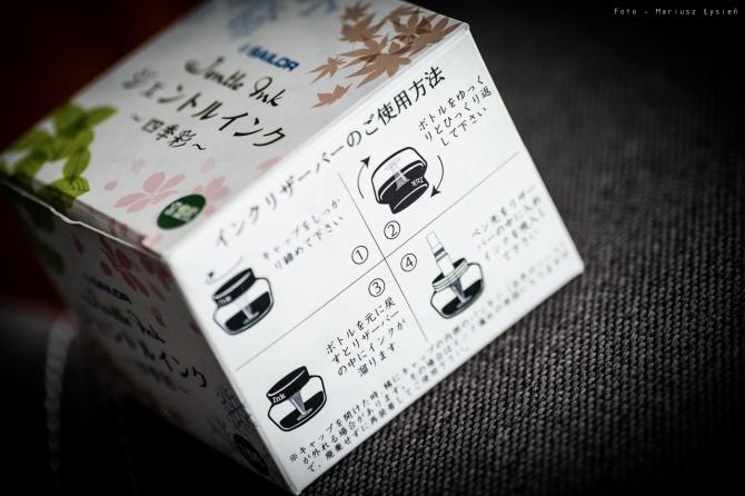 sailor_tokiwamatsu_sm-4