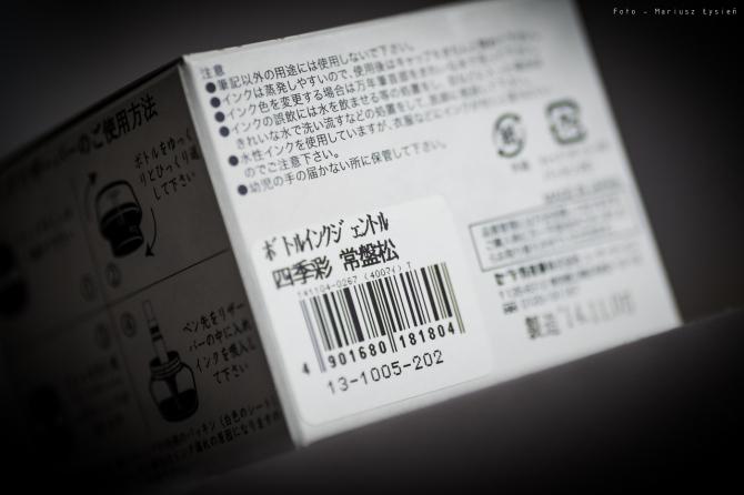 sailor_tokiwamatsu_sm-5