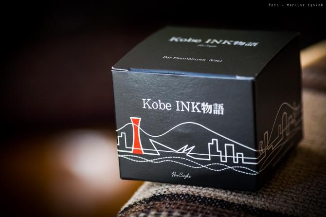 sailor_kobe_49_kitano_ogsm-1