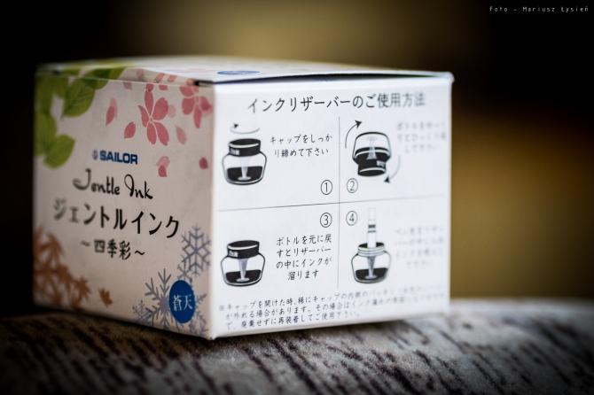 sailor_souten_sm-6