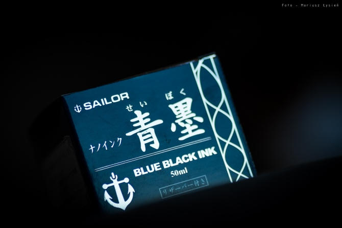 sailor_sei_boku_sm-1