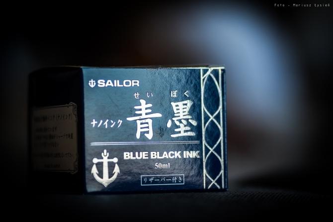 sailor_sei_boku_sm-2