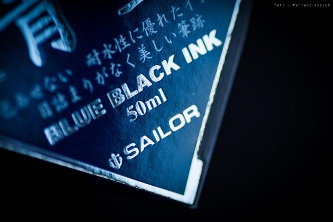 sailor_sei_boku_sm-6