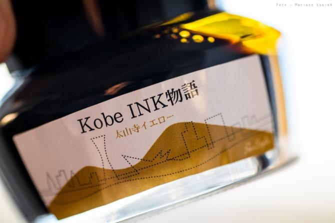 sailor_kobe_taisanji_yellow_sm-14