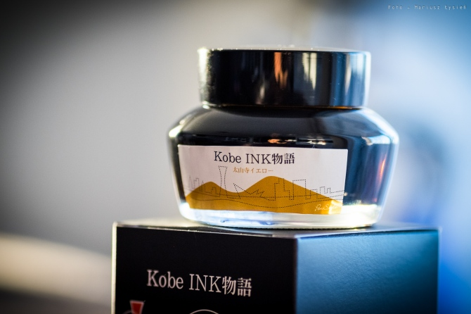 sailor_kobe_taisanji_yellow_sm-6