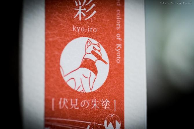 kyoiro_redflameoffushimi_sm-3