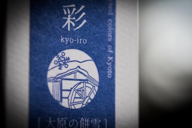 kyoiro_softsnowofohara_sm-3