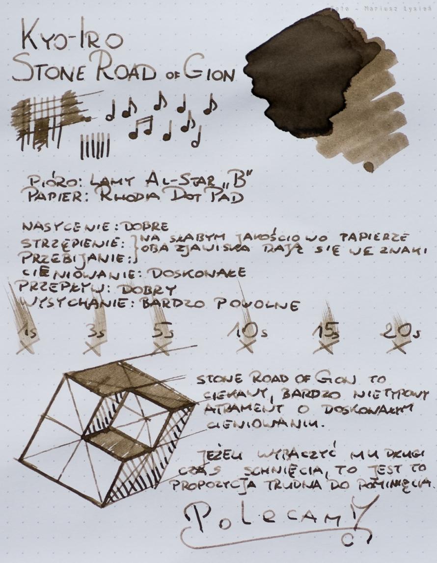 kyoiro_stoneroadofgion_sm-9