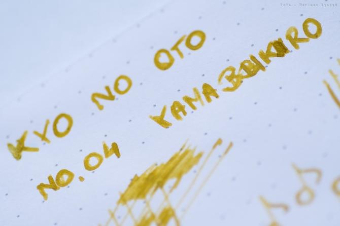kyonooto_yamabukiiro_sm-2