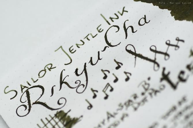 sailor_rikyu_cha_sm-2
