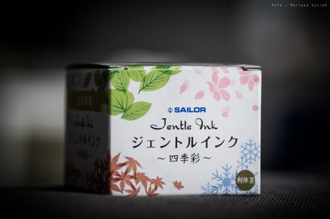 sailor_rikyucha_op_sm-1
