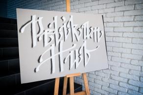 pelikan_hub_2018sm-1