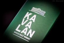 kavalan_port_concertmaster_sm-11