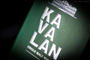 kavalan_port_concertmaster_sm-12