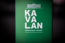 kavalan_port_concertmaster_sm-2