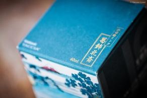 taccia_ukiyoe_hokusai_sabimidori_sm-1