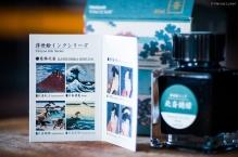 taccia_ukiyoe_hokusai_sabimidori_sm-4