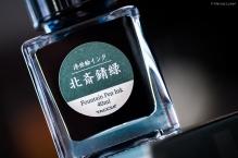 taccia_ukiyoe_hokusai_sabimidori_sm-6