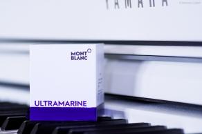 montblanc_ultramarine_test_sm-24